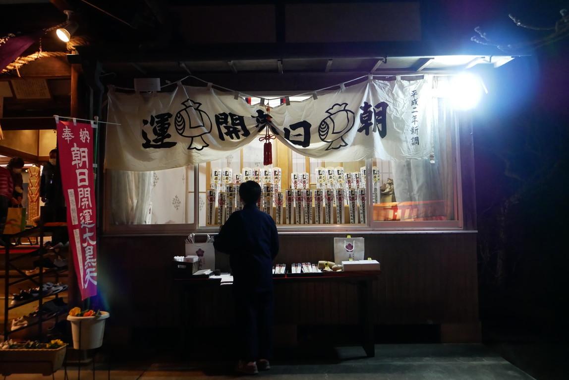 11 真野寺 授与所 夜.jpg