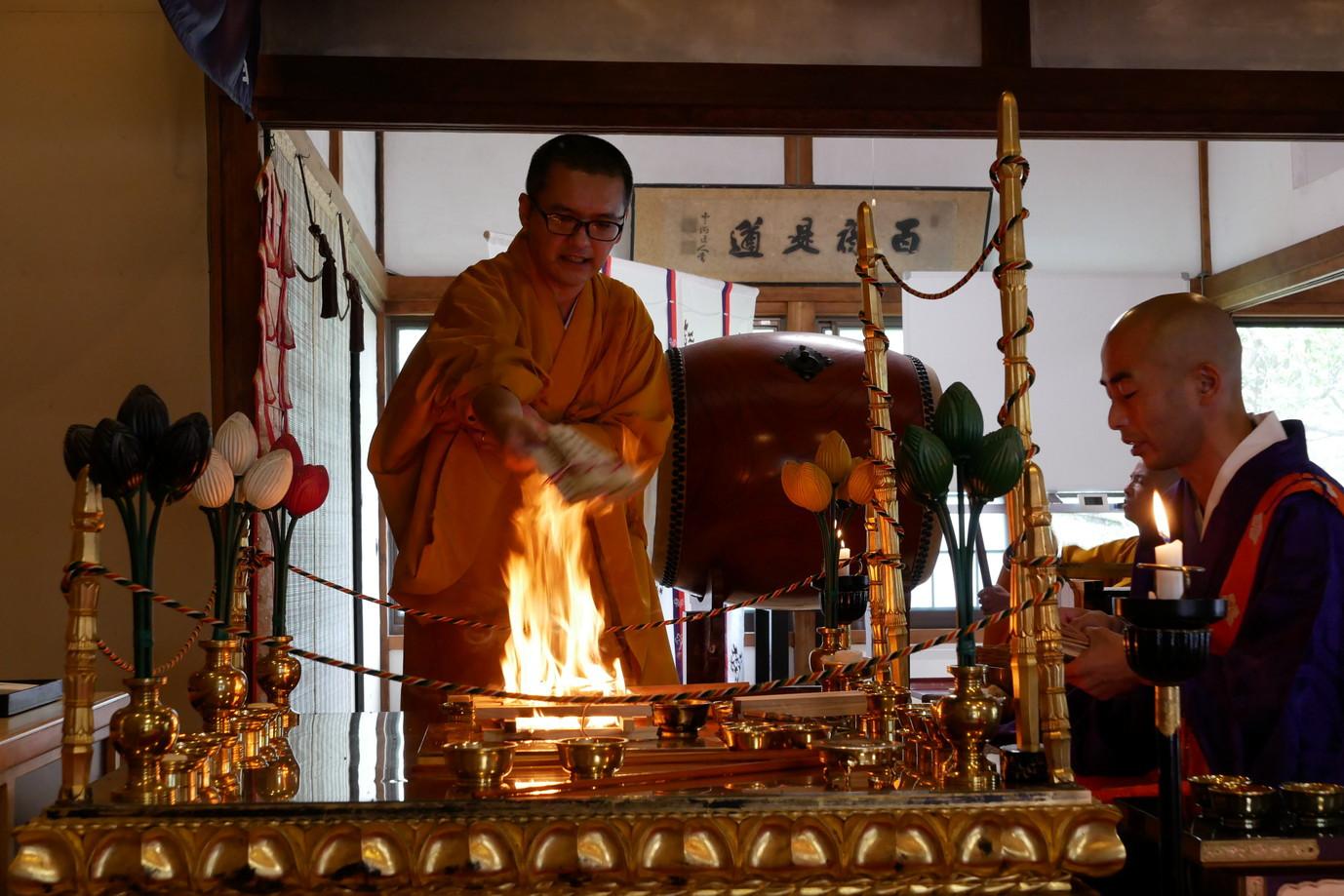 07 真野寺 大黒天祭 毎月6日.jpg