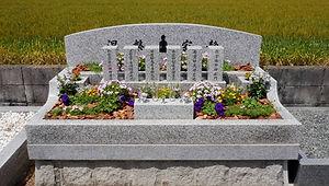 醍醐寺 永代供養 ガーデン葬