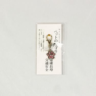 ⑲ペット守り 500円
