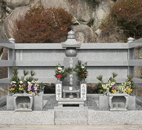 大福田寺 永代供養墓 三重県桑名市.jpg