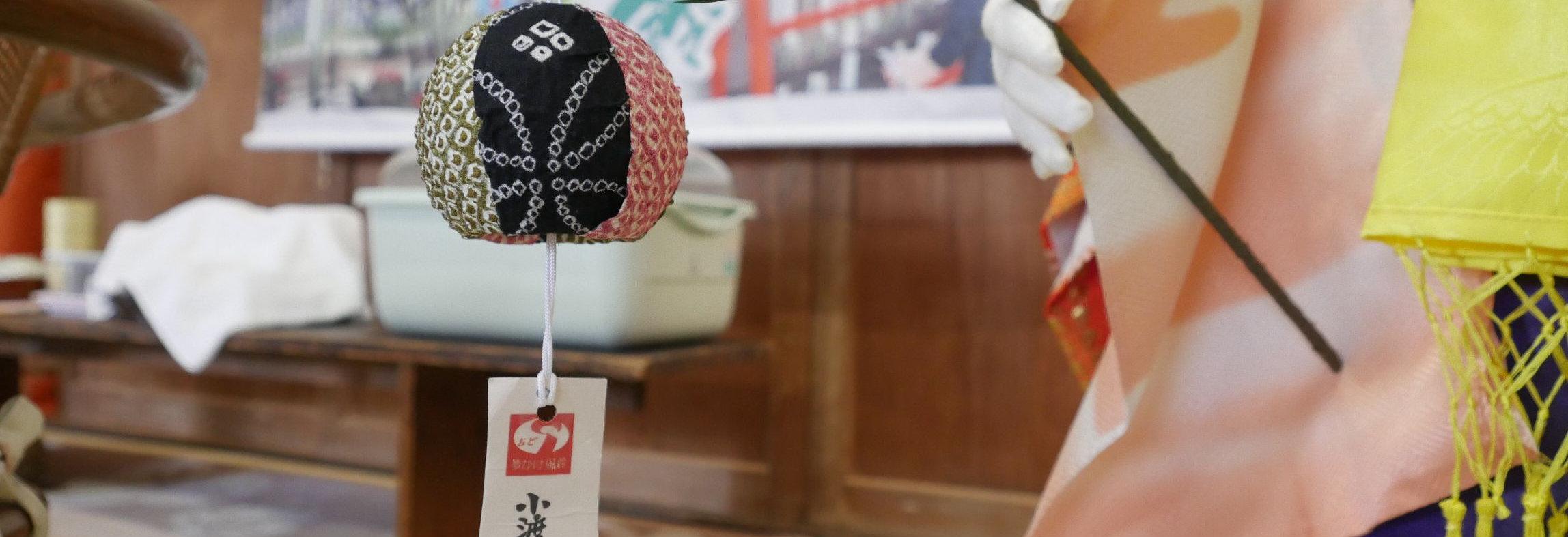 愛知県 稚児募集