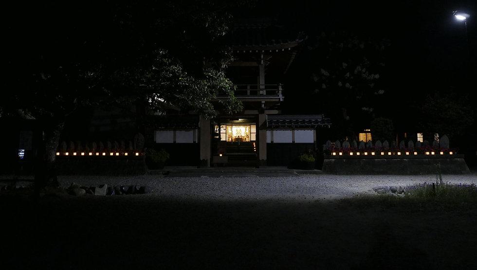 本堂 夜景 だいご寺.jpg