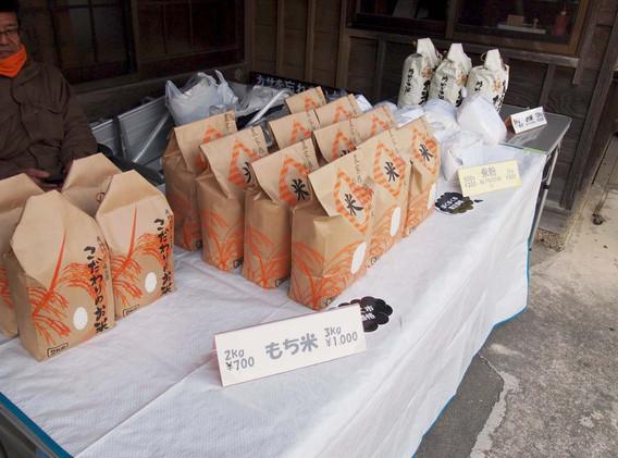 ぽくぽく市 称名寺 お米.jpg