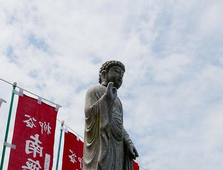 称名寺 愛知県河和 永代供養 イメージ.jpg