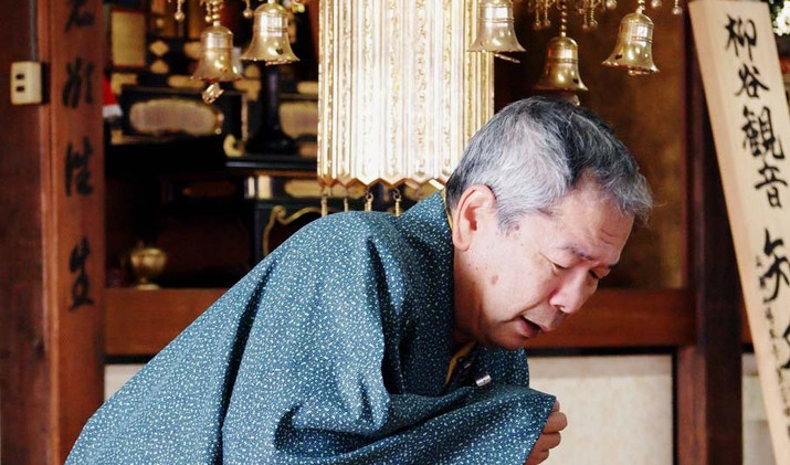称名寺 柳谷観音月例法要13 1月特別企画落語
