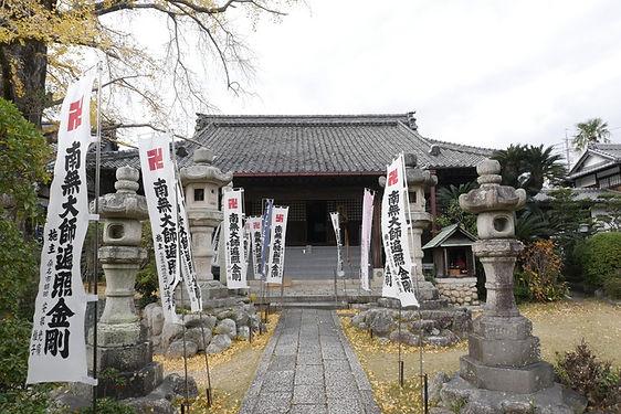 大福田寺 本堂.jpg