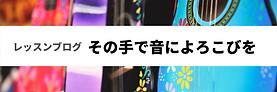 ブログコピー (1).png