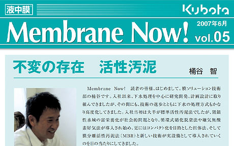 Now_vol5.jpg