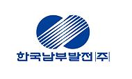 한국남부발전.png