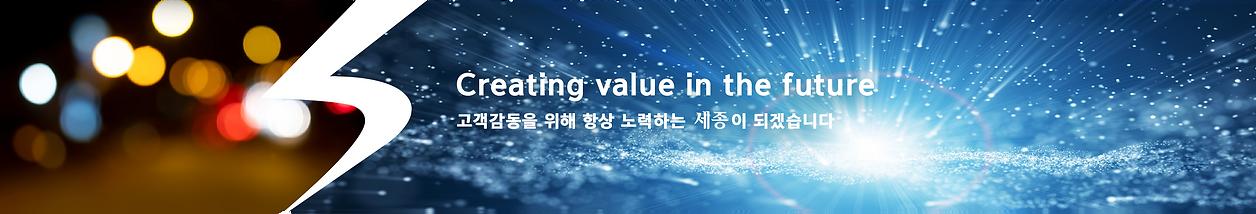회사소개배너_text.png