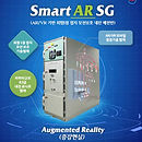 Smart AR SG.jpg
