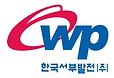 한국서부발전.png
