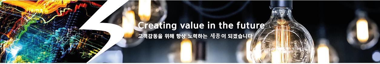 납품실적배너_text.png
