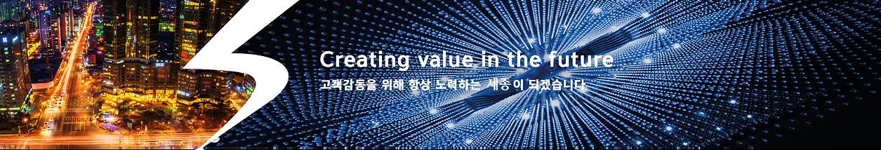 제품소개배너_text.png