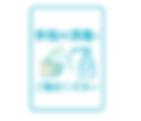 スクリーンショット 2020-06-02 15.31.59.png