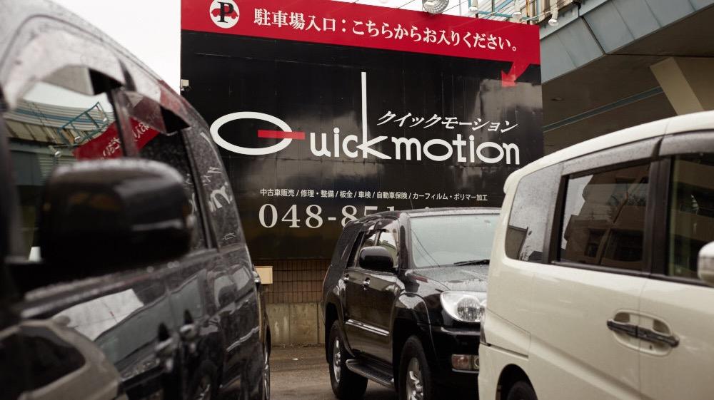 Quickmotion