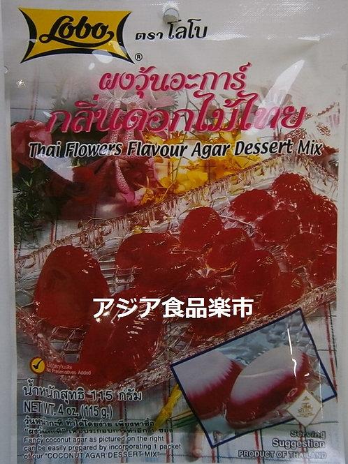 タイ風寒天の素【花の香り】115g