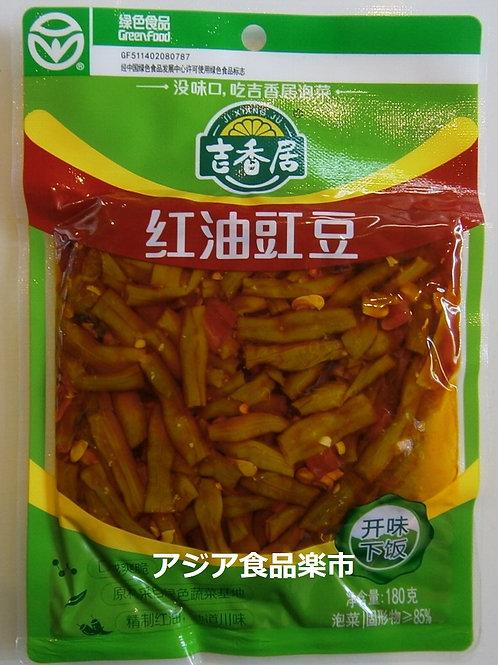 吉香居  红油江豆