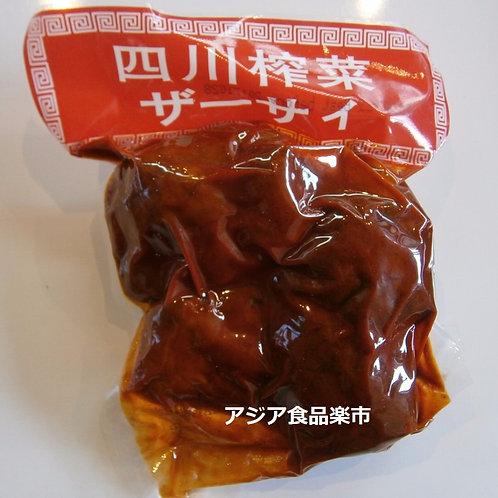 四川搾菜(ホール)