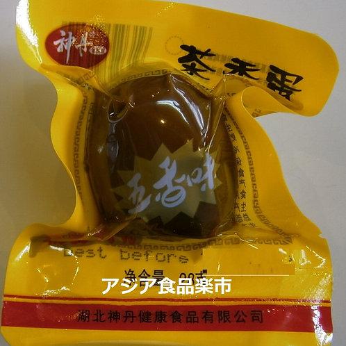 神丹 茶香蛋