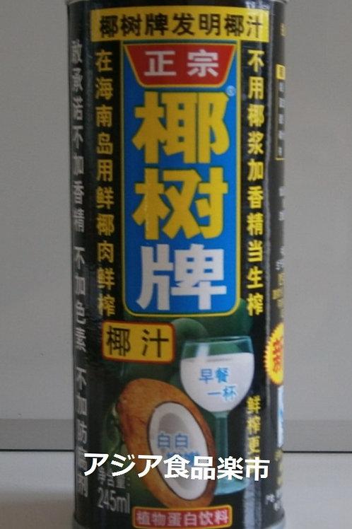 天然椰子汁(ココナッツジュース)245㎖