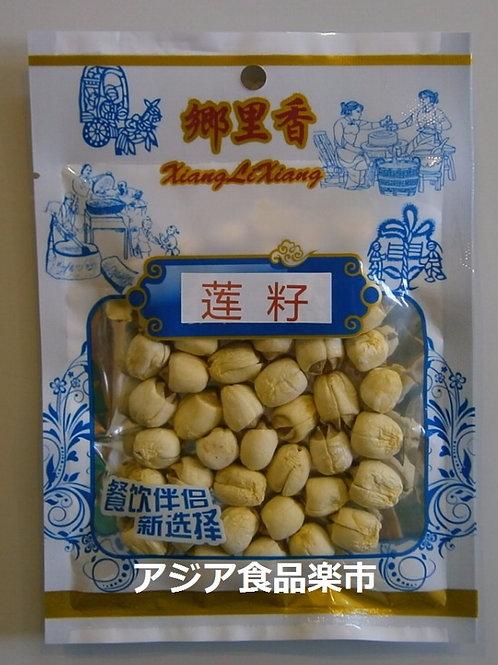 蓮籽(はすの実)50g