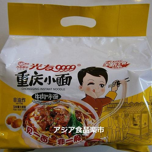 光友 重慶小面(牛肉味面)105g×4袋