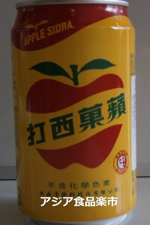 蘋果西打(りんごソーダ)330㎖×1本