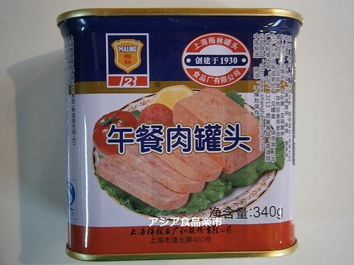 牛餐肉罐头(ランチョンミート)340g