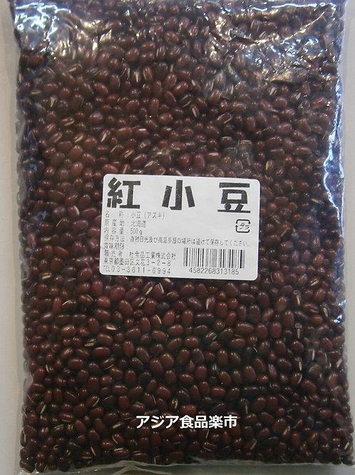 紅小豆(あずき豆)500g