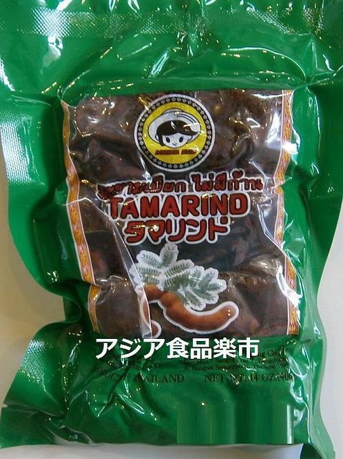 タマリンド(調味用  果肉)400g