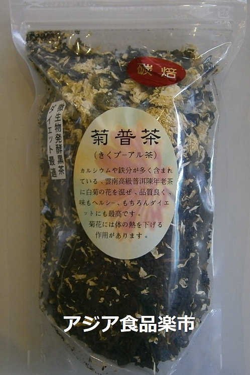 菊普茶(きくプーアル茶)