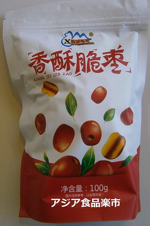 香酥脆枣 100g