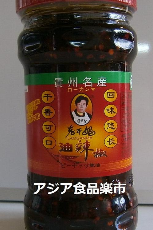老干媽 油辣椒(ピーナッツ辣油)  275g