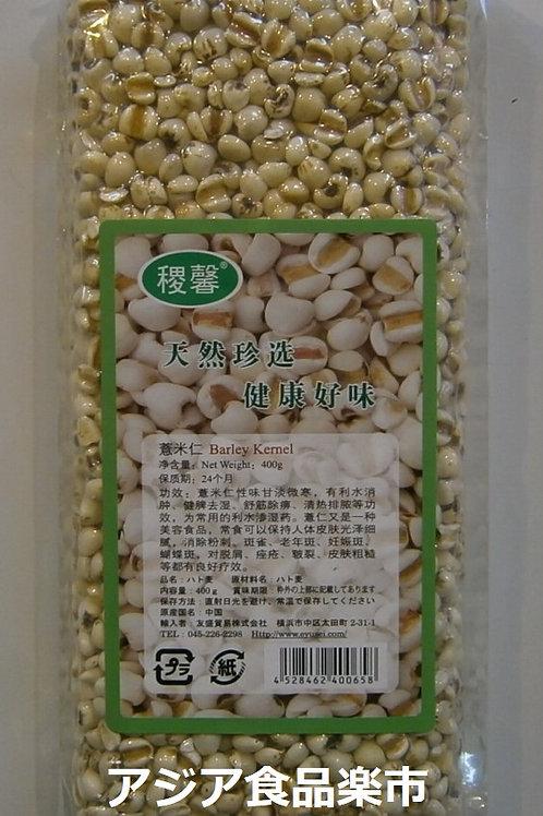 薏米仁(Barley Kernel)〔ハト麦〕400g