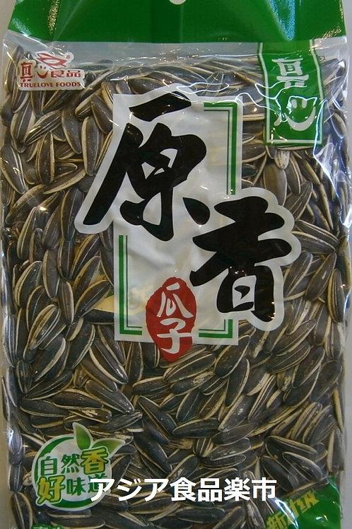 真心 原香瓜子(塩味ひまわりの種)285g