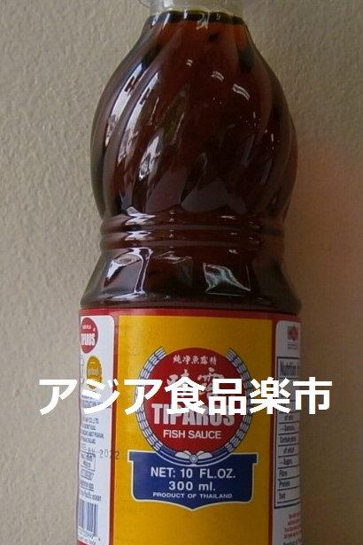 ティパロス ナンプラー  Fish Sauce  300ml
