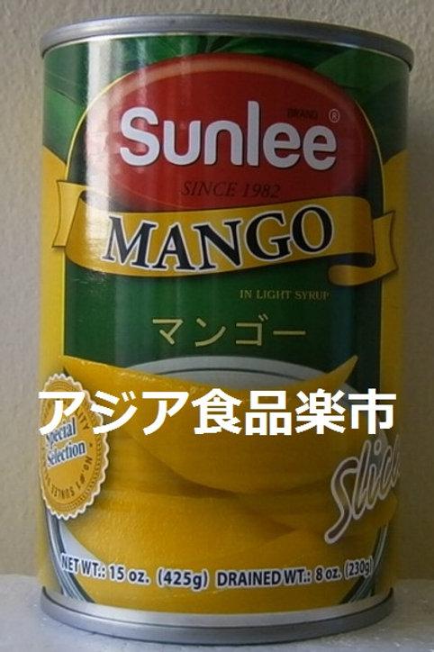 マンゴー・シロップ漬け 425g