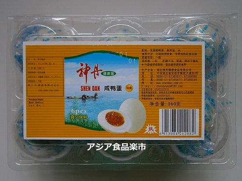 神丹 塩鴨蛋(茹で塩たまご)