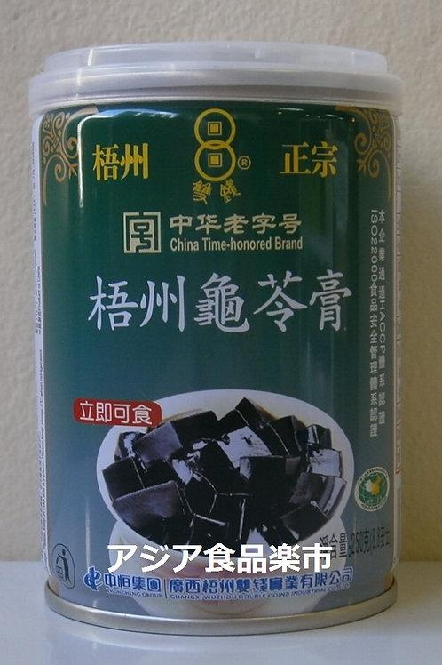 梧州龜苓膏(龜ゼリー)250g