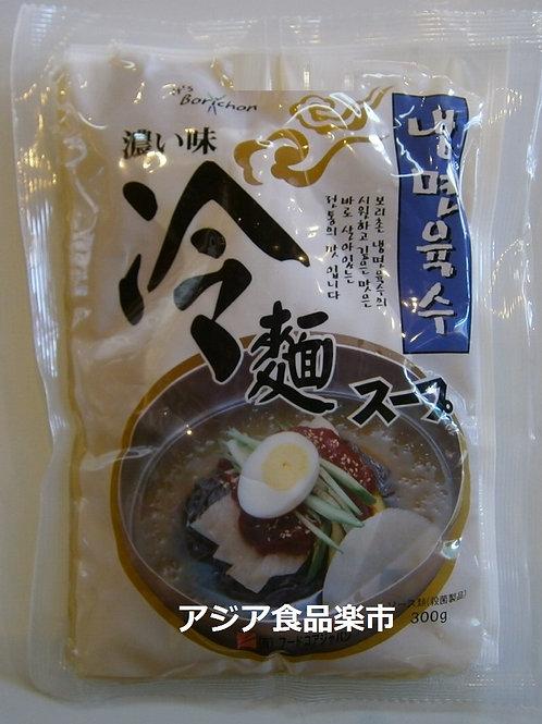 濃い味 冷麺スープ 300g