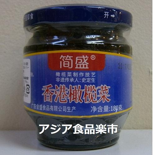 香港橄榄菜(からし菜とオリーブのオイル漬け)