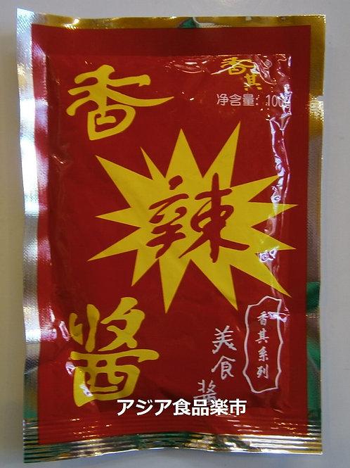 香辣醤(中華みそ)90g