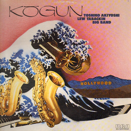 Toshiko Akiyoshi-Lew Tabackin Big Band – Kogun