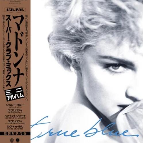 Madonna - True Blue (Super Club Mix) (LP)