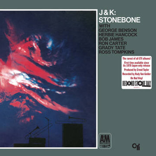 J.J. Johnson and Kai Winding - Stonebone