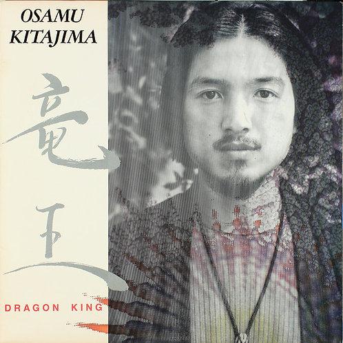 Osamu Kitajima – Dragon King