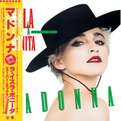 Madonna La Isla Bonita - Super Mix (LP)