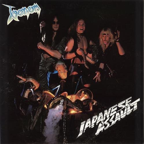Venom - Japanese Assault (splattered vinyl)